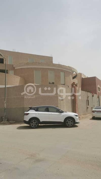 Villa for Sale in Riyadh, Riyadh Region - Villa For Sale In Al Nafal, North Riyadh