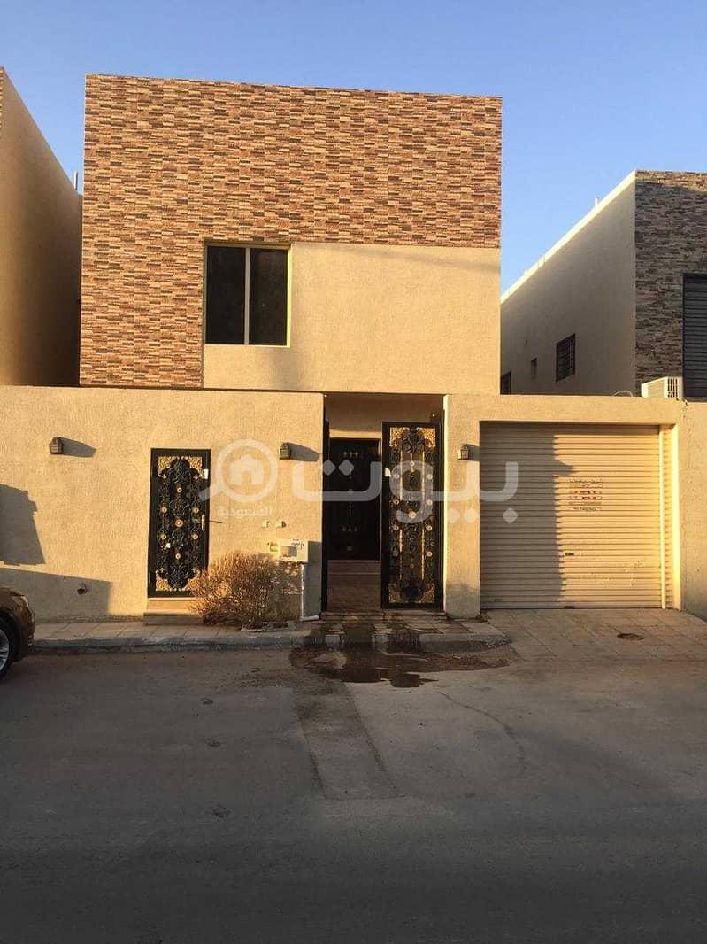 Villa For Rent In Al Sulimaniyah, Riyadh
