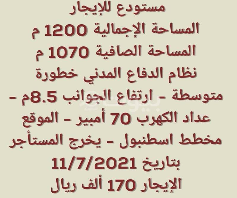 مستودع للإيجار في حي المشاعل، جنوب الرياض
