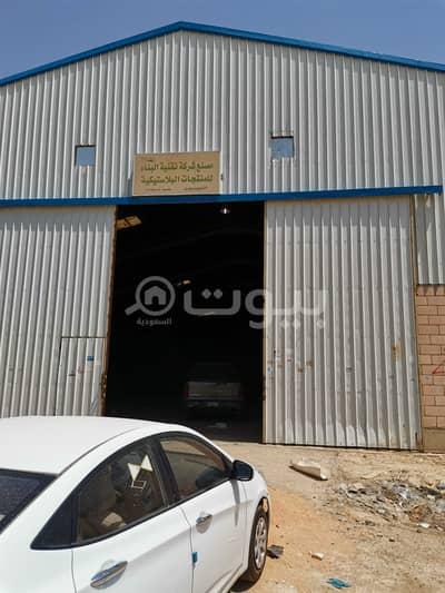 ارض صناعية  للايجار في الرياض، منطقة الرياض - مصنع للإيجار في السلي 1200 متر