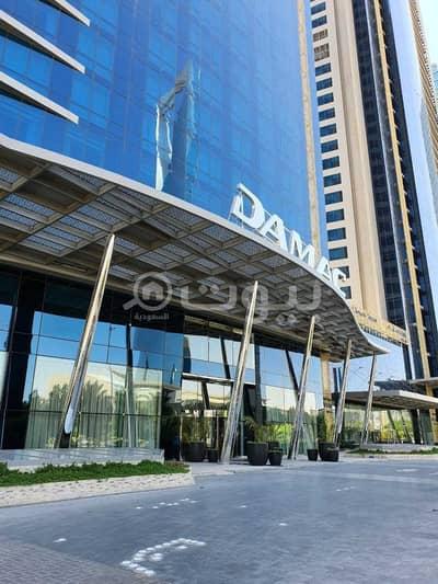1 Bedroom Hotel Apartment for Rent in Riyadh, Riyadh Region - Studio for rent in Damac Tower, Al Olaya in the north of Riyadh