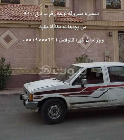 فیلا 5 غرف نوم للايجار في الدوادمي، منطقة الرياض - فيلا للإيجار