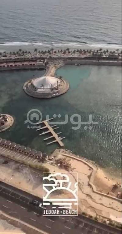 شقة 6 غرف نوم للبيع في جدة، المنطقة الغربية - شقة مفروشة | مطلة على الكورنيش للبيع في الشاطئ، شمال جدة