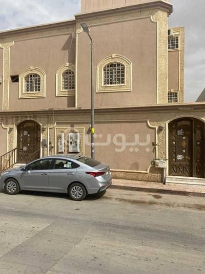 5 Bedroom Villa for Sale in Riyadh, Riyadh Region - Villa for sale in Al Nasim Al Gharbi neighborhood in Riyadh 218 SQM