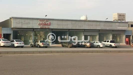 Shop for Rent in Riyadh, Riyadh Region - Commercial Shops For Rent In Al Mahdiyah, West Riyadh