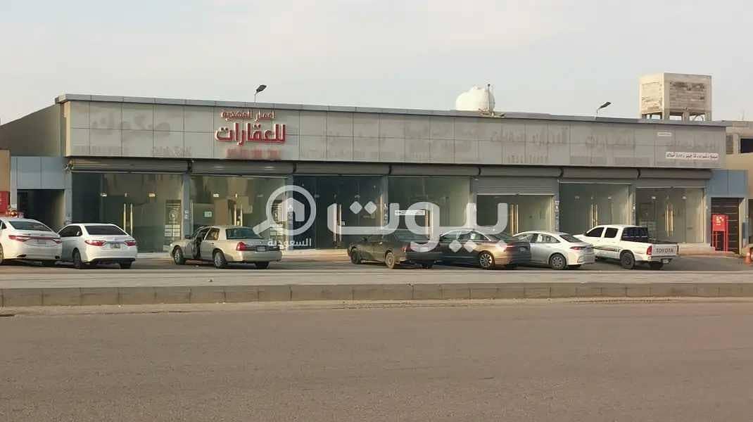 Commercial Shops For Rent In Al Mahdiyah, West Riyadh