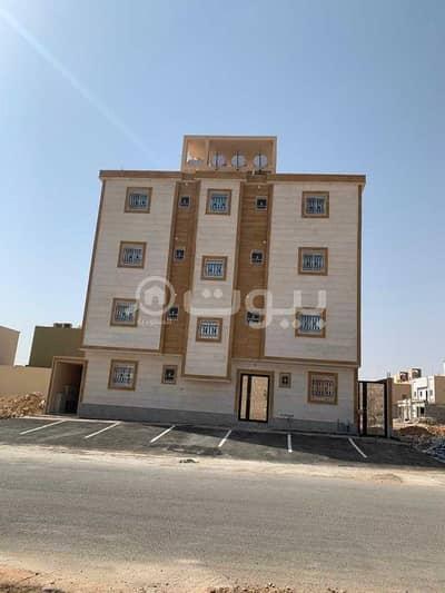 4 Bedroom Apartment for Sale in Riyadh, Riyadh Region - Apartment | 4 BDR for sale in Al Mahdiyah, West Riyadh