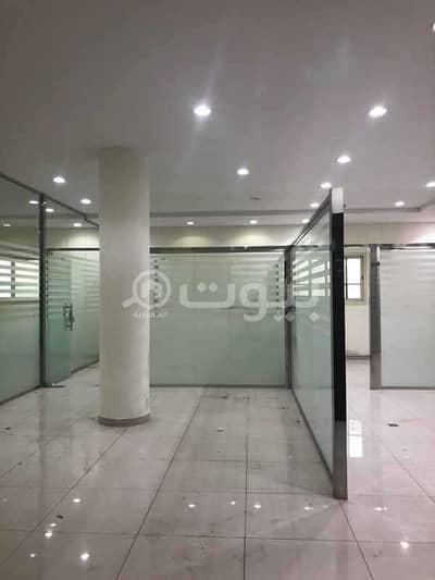 Office for Rent in Riyadh, Riyadh Region - Office for rent in Al Andalus district, east of Riyadh