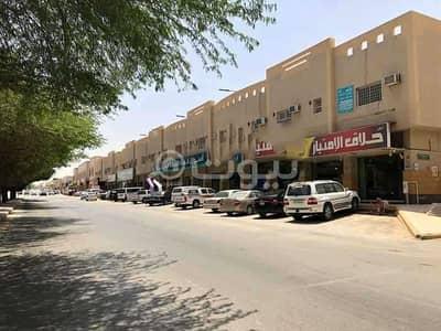 محل تجاري  للايجار في الرياض، منطقة الرياض - محل تجاري للإيجار في الروضة، شرق الرياض