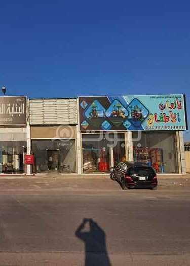 Shop for rent in Al Arid, North of Riyadh