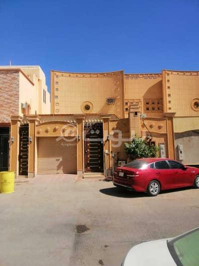 فیلا 4 غرف نوم للبيع في الرياض، منطقة الرياض - فيلا دوبلكس درج صالة للبيع في الزهرة، وسط الرياض
