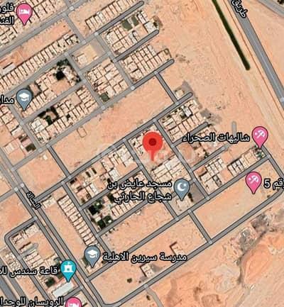 Residential Land for Sale in Riyadh, Riyadh Region - 2 Plots of Land for sale in Al Maizilah, East of Riyadh