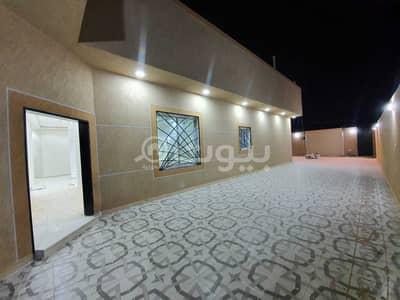 Villa for Sale in Huraymila, Riyadh Region - Villa floor for sale in Malham, Huraymila