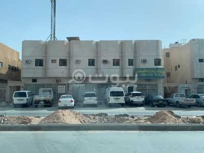 Commercial Building for Sale in Riyadh, Riyadh Region - Residential Commercial building for sale in Al Nahdah - East of Riyadh