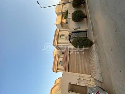 4 Bedroom Villa for Sale in Riyadh, Riyadh Region - Villa With A Roof For Sale In Al Nakhil, North Riyadh