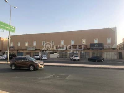 Shop for Sale in Riyadh, Riyadh Region - Commercial Shop For Sale Or Rent In Al Nasim Al Gharbi, Riyadh