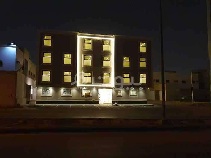 شقق للبيع في بدر، جنوب الرياض