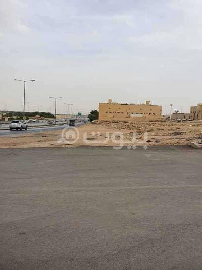Commercial Land for Sale in Riyadh, Riyadh Region - Commercial land for sale in Badr district, south of Riyadh