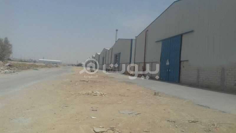 مصنع للبيع على طريق الخرج بصناعية العجيمية