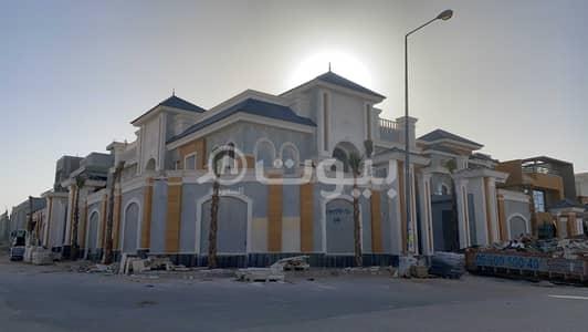 7 Bedroom Palace for Sale in Riyadh, Riyadh Region - Luxury Palace For Sale In Al Malqa, North Riyadh