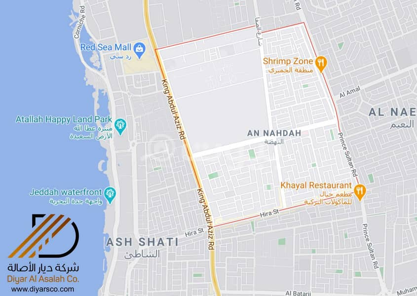Commercial Land on 3 streets in a great location in Al Nahdah North Jeddah