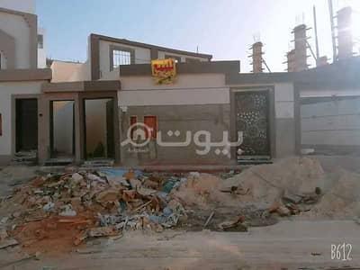 4 Bedroom Floor for Sale in Riyadh, Riyadh Region - Ground Floor For Sale In Al Rimal, East Of Riyadh