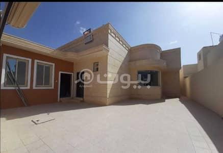 4 Bedroom Villa for Sale in Hail, Hail Region - Floor for sale in Makkah Scheme, Hail