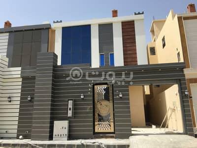 5 Bedroom Villa for Sale in Riyadh, Riyadh Region - Duplex Villa with a yard for sale in Dirab, West of Riyadh