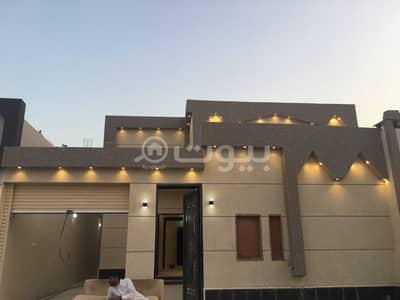فیلا 3 غرف نوم للبيع في الدوادمي، منطقة الرياض - بحي بدر، الرياض
