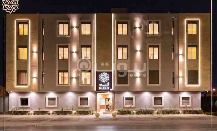 Distinctive apartment for sale in Al-Malqa district, north of Riyadh