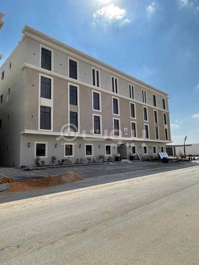 فلیٹ 3 غرف نوم للبيع في الرياض، منطقة الرياض - شقة فاخرة للبيع في حي قرطبة، شرق الرياض