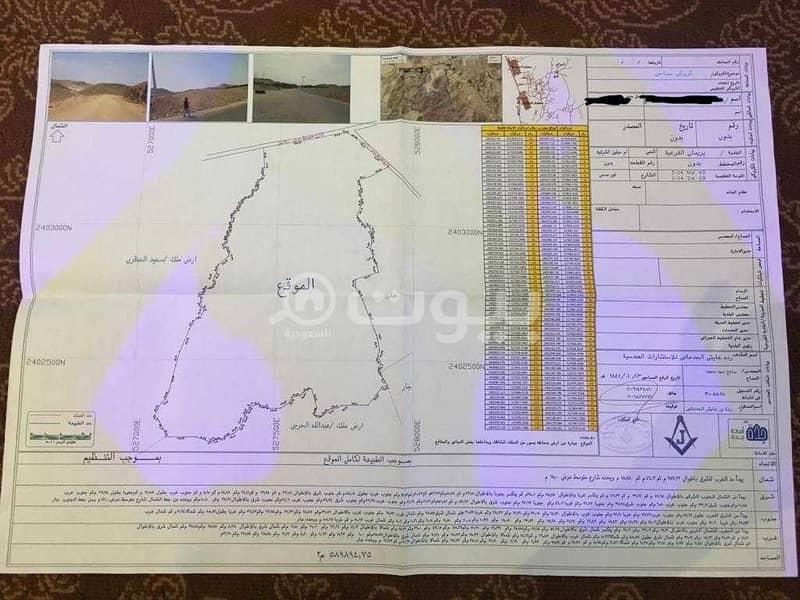 أرض خام للبيع في أم حبلين، شمال جدة