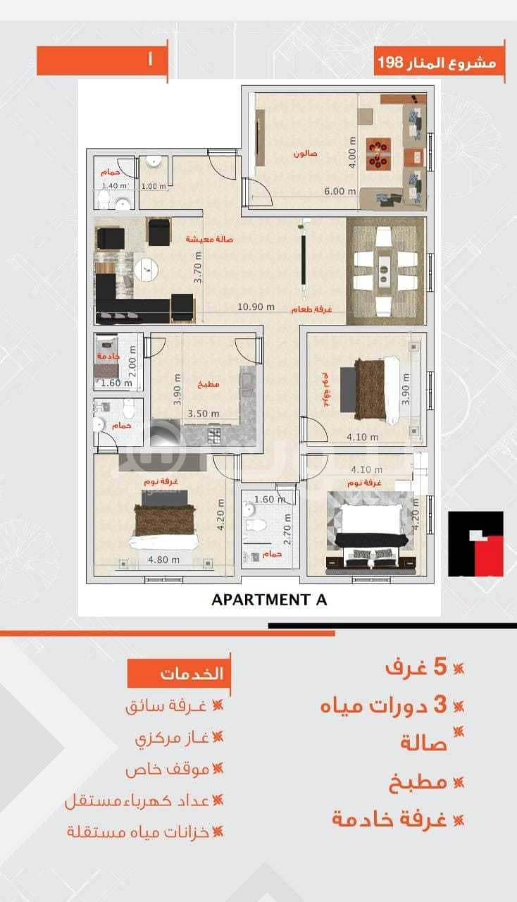 Luxurious apartments for sale in Al Manar, North Jeddah