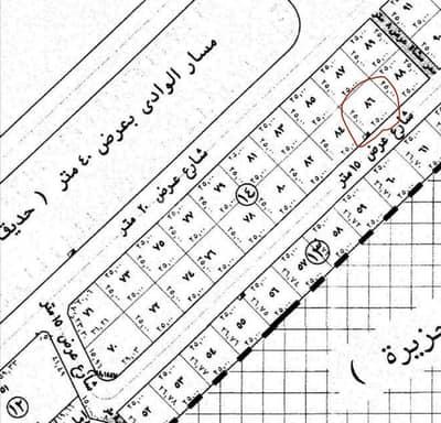 Residential Land for Sale in Riyadh, Riyadh Region - Land for sale in Al Rimal, East Riyadh