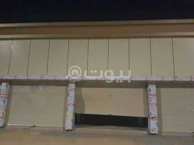 Commercial Building for Sale in Madina, Al Madinah Region - Commercial building for sale in Al Sakb district, Madina