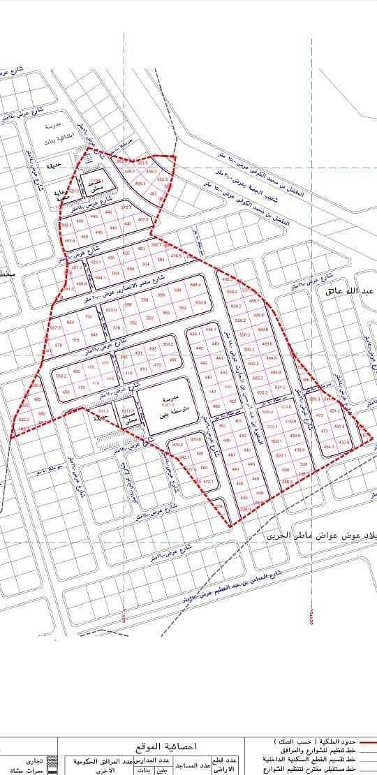 أرض تجارية خام للبيع في الجصة، المدينة المنورة
