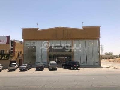 Commercial Building for Rent in Riyadh, Riyadh Region - Commercial Building | 1130 SQM for rent in Namar, West of Riyadh