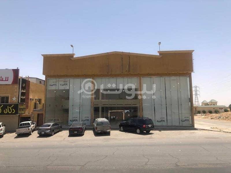 عمارة تجارية | 1130م2 للإيجار في نمار، غرب الرياض