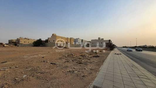 Commercial Land for Sale in Riyadh, Riyadh Region - Commercial land 2340 SQM in Al Badiah, West Of Riyadh