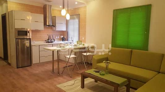 1 Bedroom Flat for Rent in Riyadh, Riyadh Region - furnished apartment for rent in Al Olaya, North Riyadh