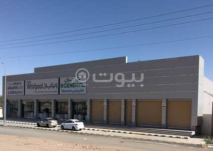 Shop for Rent in Hail, Hail Region - Luxurious shop for rent in a Prime location in Al Suwayfilah, Hadri Al bilad