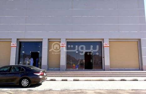Shop for Rent in Hail, Hail Region - Commercial shop for rent in Al Suwayfilah, Hail