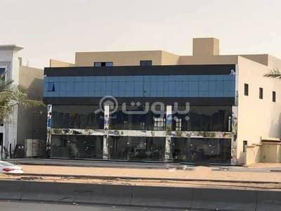 Shop for Rent in Riyadh, Riyadh Region - Shop For Rent In Dhahrat Namar, West Riyadh