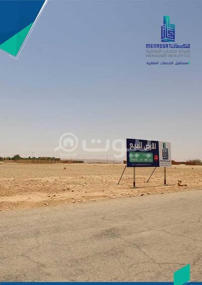 Residential Land for Sale in Al Diriyah, Riyadh Region - Residential Land For Sale In Al Ammariyah, Al Diriyah