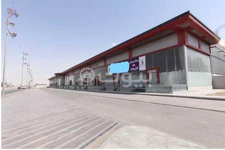 صالة عرض  للايجار في الرياض، منطقة الرياض - صالة عرض للإيجار بالمناخ، جنوب الرياض