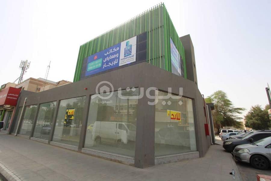 معارض ومكاتب للايجار بالملز، شرق الرياض