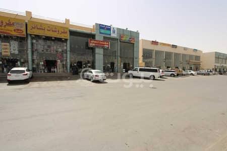 مكتب  للايجار في الرياض، منطقة الرياض - مكاتب للإيجار بحي المصانع، جنوب الرياض