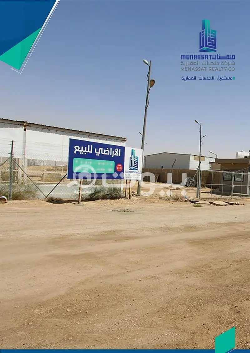 اراضي للبيع المدينة الصناعية الجديدة، جنوب الرياض