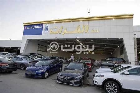 Showroom for Sale in Riyadh, Riyadh Region - Showroom For Sale In Al Manar, East Riyadh