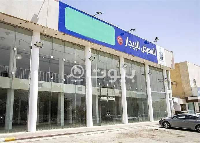 عمارة تجارية للإيجار في النسيم الشرقي، شرق الرياض.